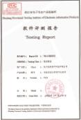 软件测评报告